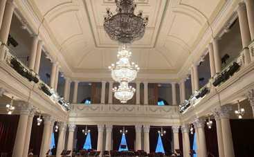 Открытие фестиваля «Летние музыкальные лучи» в Национальной филармонии Украины