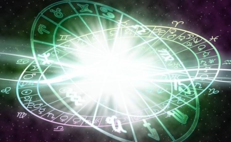 Гороскоп на 10 августа 2019 для всех знаков Зодиака