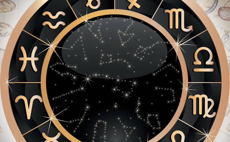 Гороскоп на 12 августа 2019 для всех знаков Зодиака