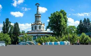 Куда пойти в Киеве 10-11 августа 2019 (афиша)