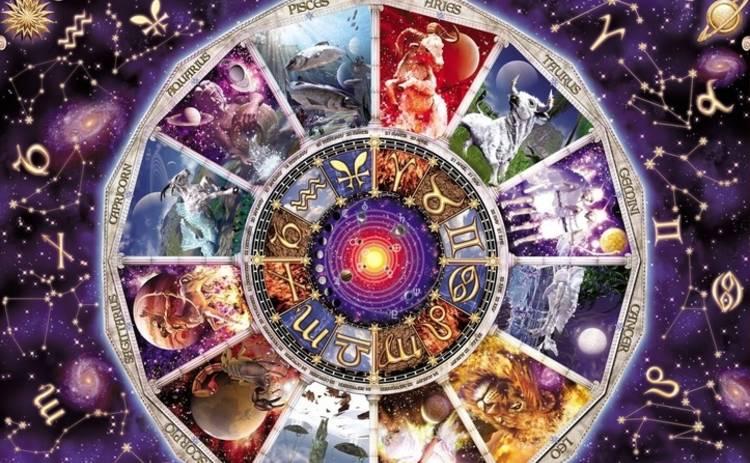 Гороскоп на 18 августа 2019 для всех знаков Зодиака