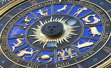 Гороскоп на 21 августа 2019 для всех знаков Зодиака