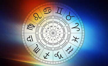 Гороскоп на 22 августа 2019 года для всех знаков Зодиака