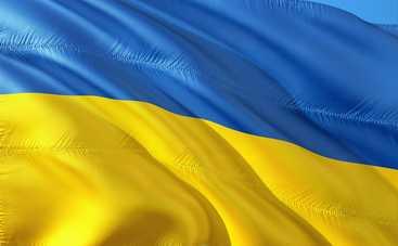 День флага Украины 2019: история праздника, интересные факты о национальном символе