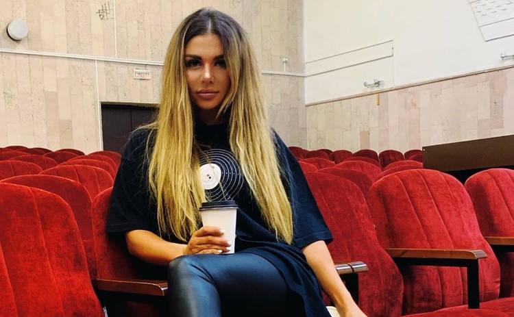 Анна Седокова выставила напоказ свои формы и призналась в боязливости: «Я такая трусиха»