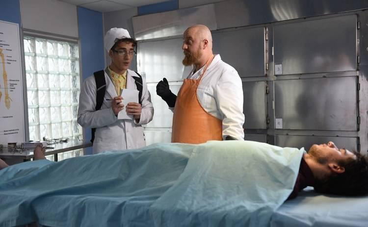 Медфак: смотреть онлайн 1 серию сериала (эфир от 26.08.2019)