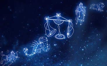 Гороскоп на 27 августа 2019 года для всех знаков Зодиака
