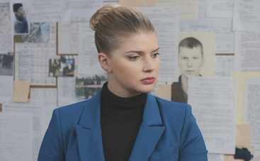 Следователь Горчакова-2: смотреть онлайн 11 серию (эфир от 04.09.2019)