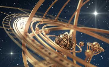 Гороскоп на 28 августа 2019 года для всех знаков Зодиака