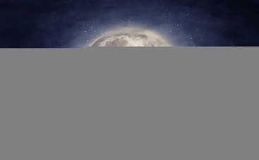 Лунный гороскоп на 28 августа 2019 года для всех знаков Зодиака
