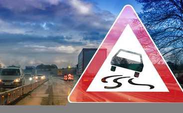В каких ситуациях водитель может потерять контроль над автомобилем: как этого избежать