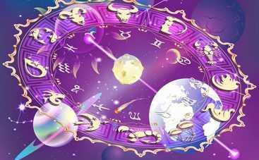 Гороскоп на 1 сентября 2019 года для всех знаков Зодиака