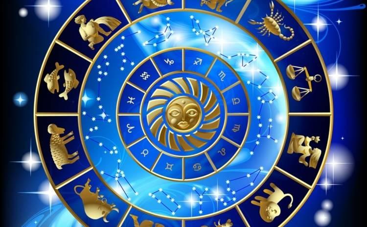 Гороскоп на 2 сентября 2019 года для всех знаков Зодиака