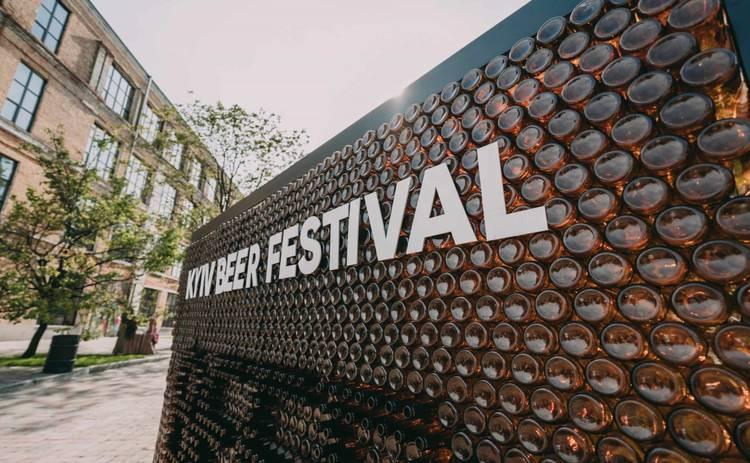Kyiv Beer Festival 2019: 60 точек крафта, фуд-предсказания, слепые дегустации