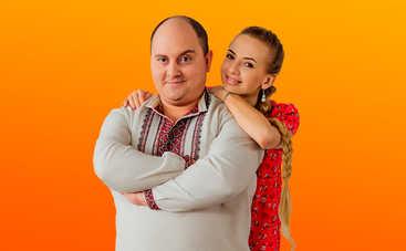 Однажды под Полтавой: Юрчик и Яринка станут родителями