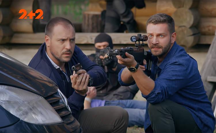 Ментовские войны. Харьков-2: смотреть онлайн 13 серию от 09.09.2019