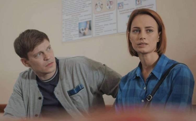 Не женская работа-2: смотреть онлайн 2 серию (эфир от 10.09.2019)