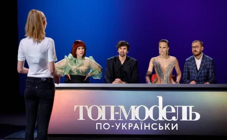 Топ-модель по-украински: смотреть 3 выпуск онлайн (эфир от 13.09.2019)