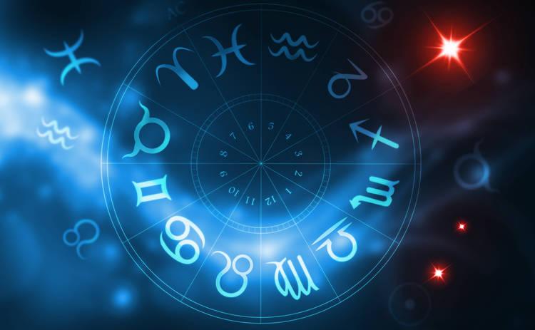 Гороскоп на 10 сентября 2019 года для всех знаков Зодиака