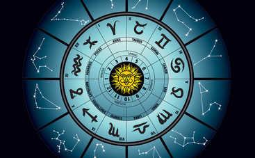 Гороскоп на неделю со 16 по 22 сентября 2019 года для всех знаков Зодиака