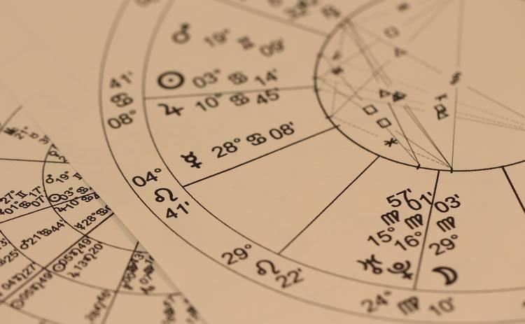 Гороскоп на 17 сентября 2019 года для всех знаков Зодиака