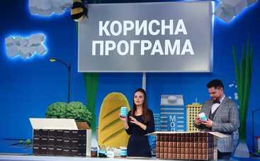 Полезная программа: смотреть выпуск онлайн (эфир от 25.09.2019)