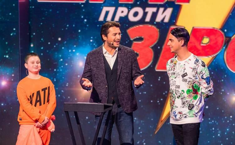 Дети против звезд: смотреть онлайн 1 выпуск (эфир от 25.09.2019)