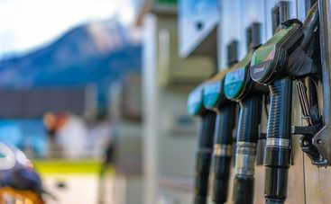 В Украине может подорожать бензин: на 1,5 грн. за литр