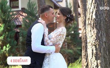 4 весілля: смотреть 8 выпуск онлайн (эфир от 09.10.2019)