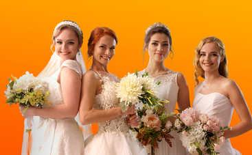4 весілля: смотреть 6 выпуск онлайн (эфир от 07.10.2019)