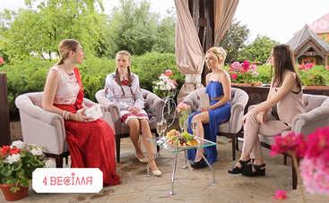 4 весілля: смотреть 7 выпуск онлайн (эфир от 08.10.2019)