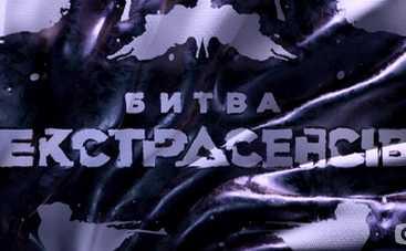 Битва экстрасенсов-20: ТОП-10 интересных фактов о новом сезоне проекта