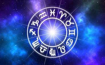 Гороскоп на неделю с 7 по 13 октября 2019 года для всех знаков Зодиака