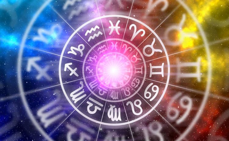 Гороскоп на 7 октября 2019 года для всех знаков Зодиака