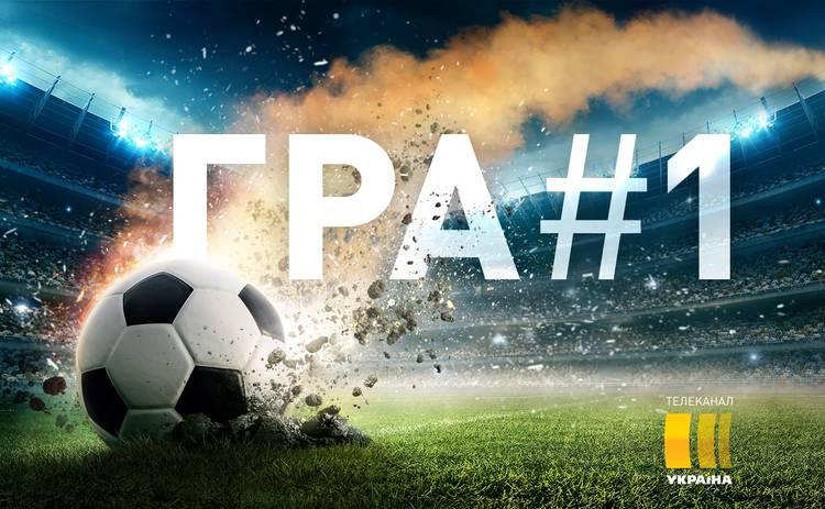 Матч Украина - Литва: дата, канал, где смотреть