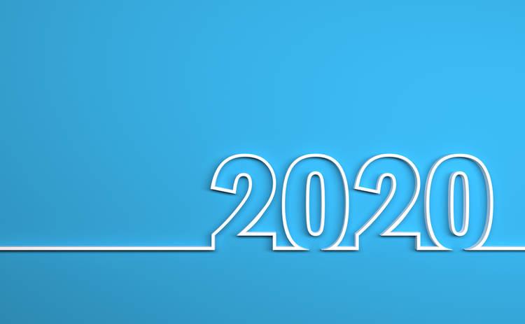 Выходные дни в 2020 году: в Украине решили судьбу 8 Марта и 1 Мая