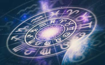 Гороскоп на 11 октября 2019 года для всех знаков Зодиака
