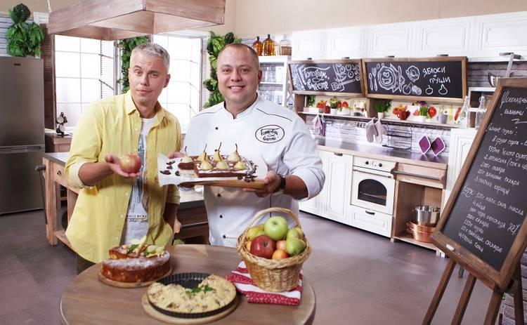 Готовим вместе: Яблочно-грушевые десерты (эфир от 12.10.2019)