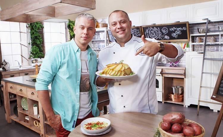 Готовим вместе: Блюда из картофеля (эфир от 13.10.2019)