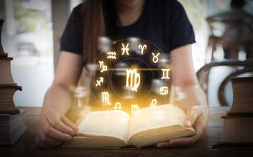 Лунный гороскоп на 13 октября 2019 года для всех знака в Зодиака