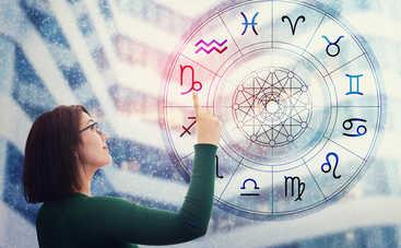 Гороскоп на неделю с 14 по 20 октября для всех знаков Зодиака