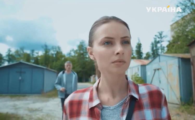 Двойное отражение: смотреть 7 серию онлайн (эфир от 17.10.2019)