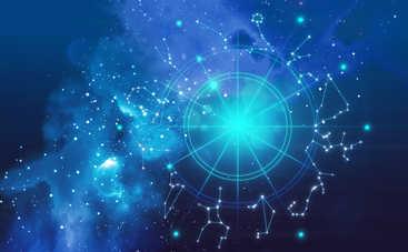 Гороскоп на 16 октября 2019 года для всех знаков Зодиака