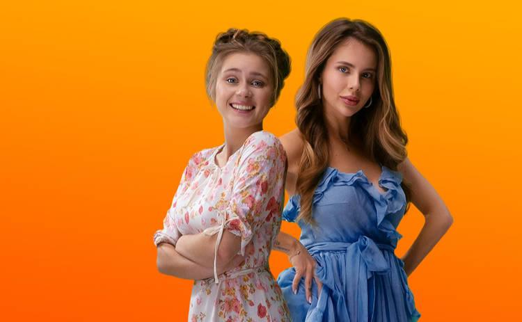 Панянка-селянка: канал ТЕТ рассекретил дату старта шоу