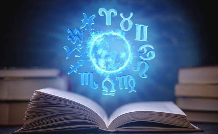 Гороскоп на 18 октября 2019 года для всех знаков Зодиака