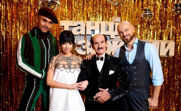Танці з зірками-2019: смотреть 9 выпуск онлайн (эфир от 20.10.2019)