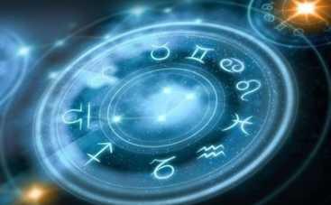 Гороскоп на 23 октября 2019 для всех знаков Зодиака