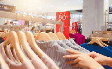 Названа дата Черной пятницы 2019: как сделать выгодную покупку?