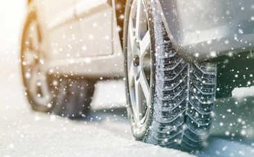 Когда по закону необходимо заменить летнюю резину на зимнюю?
