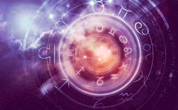 Лунный гороскоп на 24 октября 2019 года для всех знаков Зодиака